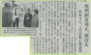 20141125hakamada2