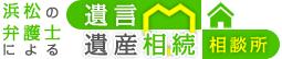 hamamatsusouzoku_logo
